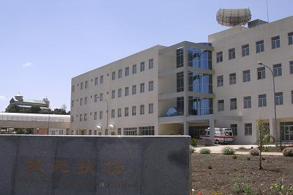 The Orota Referral Hospital constructed in cooperation with the Peoples' Republic of China (2003).